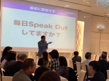 [セミナーレポート]初の<限定>英語LIVEセミナーとランチセミナー第2回目を開催しました