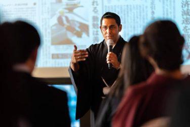 日本人であることに誇りを持つと英語は話せるようになる【サチン式コーチング英会話】