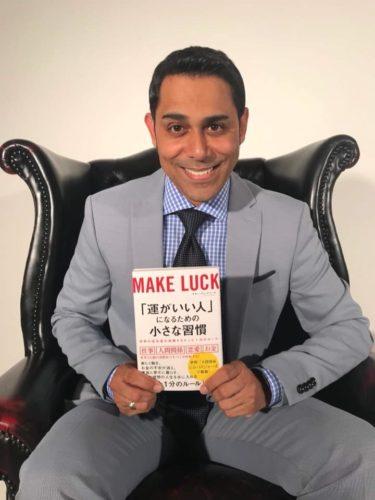 お知らせ サチン・チョードリー著書「運がいい人」になるための小さな習慣 重版決定!