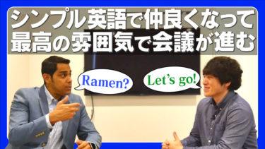 見るだけで実際のビジネスシーンで英語が口から出てくるように!最新Youtube動画を公開しました