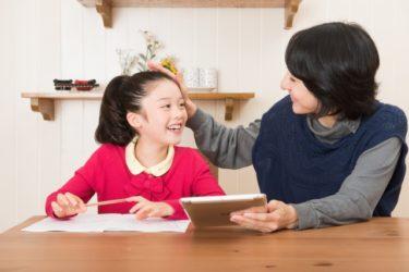 親子で「仲良くなる英語」♪ 子供の英語学習のためにできること