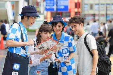 外国人観光客に喜ばれる『おもてなし英語』の基礎 【過去記事まとめ】