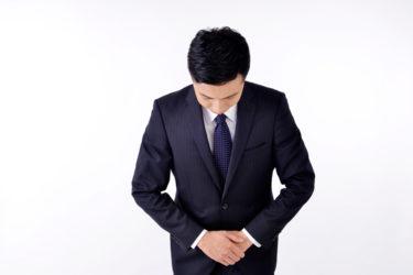 日本人特有?英語でのコミュニケーションの悪癖を断つコツ