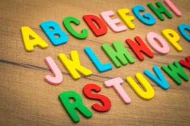 子供の英語教育、いくつから始める?【サチン式英語コーチングブログ】