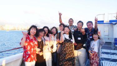 Hawaii camp 2020冬 SPEAK OUT! ハワイ英語合宿【第2弾】の報告レポート