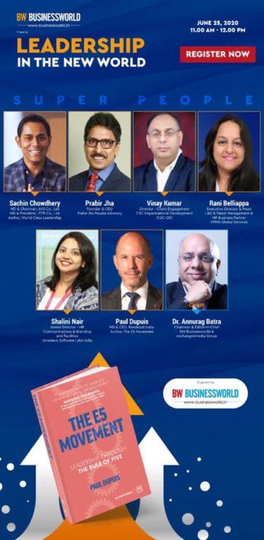 再送【参加募集】本日25日14時30分からインドの日経ビジネスワールドとリーダーシップセッションやります!!