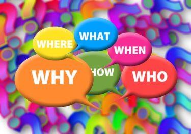 初対面の【英語で自己紹介2】あなたの質問は、オープン・クエスチョン?クローズド・クエスチョン?