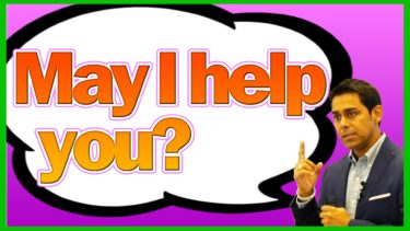 教科書英語ではNG?|May I help you?と店員に声をかけられた時の自然な答え方
