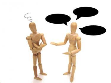 外国人と話すときに緊張しないマインドの持ち方【サチン式コーチング英会話】