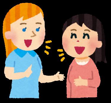 英語で雑談♪自然な会話が続く『スモールトーク』の【過去記事まとめ2】サチン式コーチング英会話