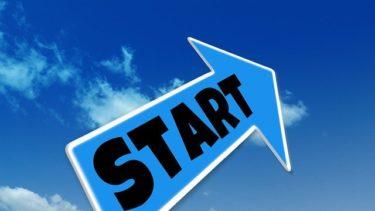 【英語学習の始め方】全くの初級者は何から始めたらいい?3ステップで今日からできる独学勉強法