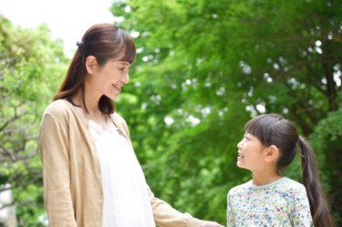 コロナの自粛時間「おうち英語」のススメ。まずは親子で英語を使ってみよう!