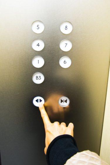 【旅行英会話】エレベーターで外国人と雑談〜海外旅行に行けない今こそ復習!