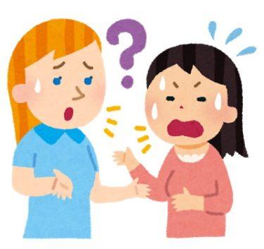 英語を話して失敗するのが怖いと思っていませんか?【サチン式コーチング英会話】